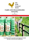 Farm & Smallholder Fencing
